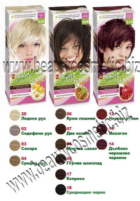 MM Beauty Colour Sense боя за коса
