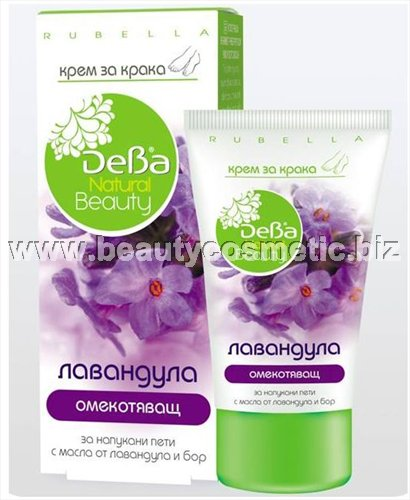 DeBa Natural Beauty Softening Foot Cream Lavender