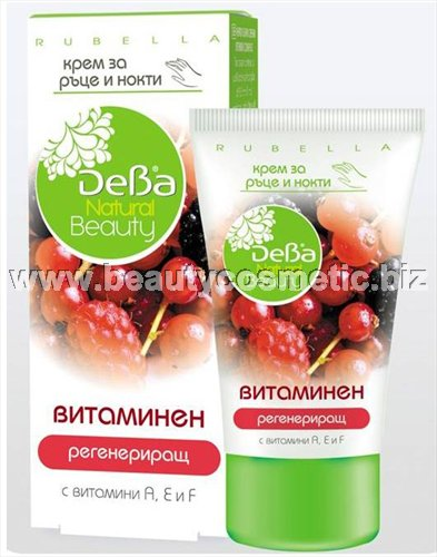 DeBa Natural Beauty крем за ръце и нокти Витаминен