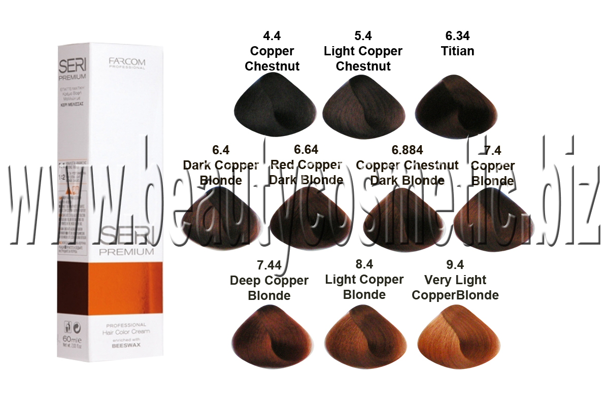 Seri Premium Copper color боя за коса