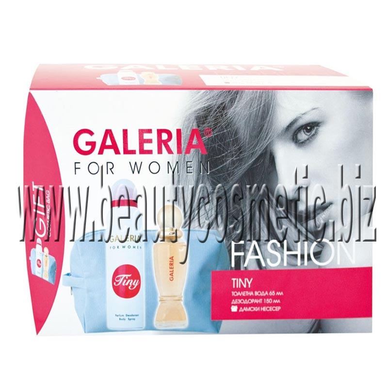 Galeria Fashion Tiny Woman Gift Set