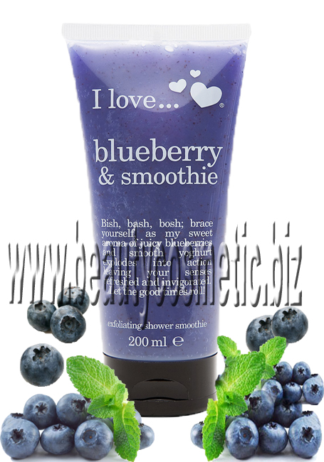 I Love...Blueberry & Smoothie скраб за тяло