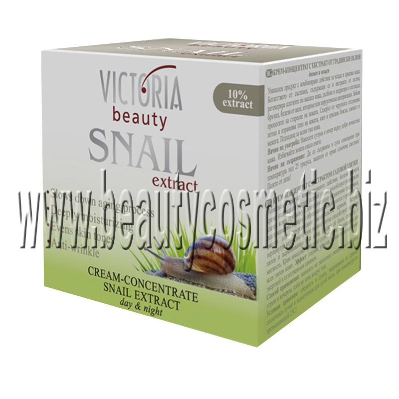 Victoria beauty cream concentrate extract garden snail