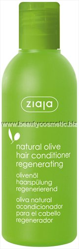 Ziaja balm with natural olive oil regeneration