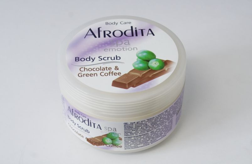Afrodita Spa Emotion Chocolate body scrub and green coffee