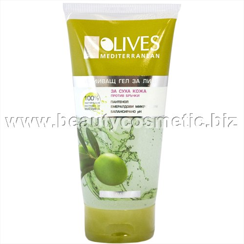 Agiva Olives Face Wash for dry skin