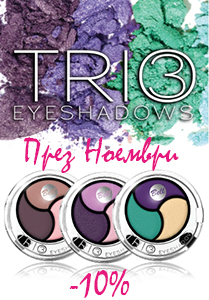 bell trio eyeshadows