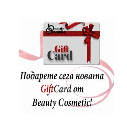 beauty cosmetic gift card