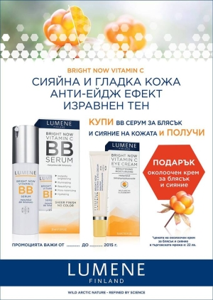 Lumene BB Serum