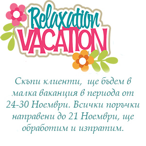Vacantion