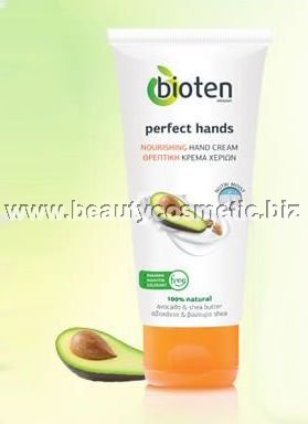 Bioten nourishing hand cream for dry skin