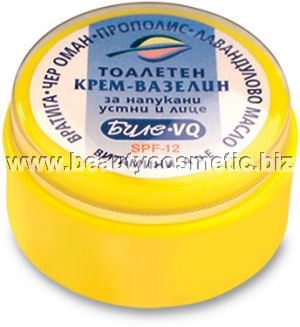Bile VQ cream Vaseline for chapped lips and face