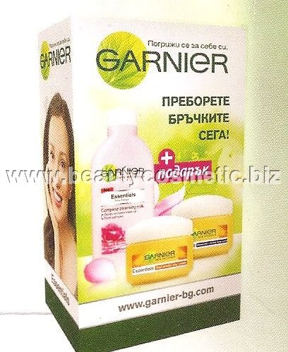 Garnier Essentials Anti wrinkle комплект