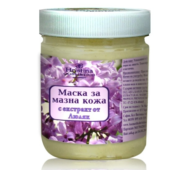 Hristina mask for oily skin with extracts of lilac
