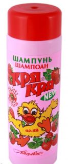 Kids shampoo Strawberry