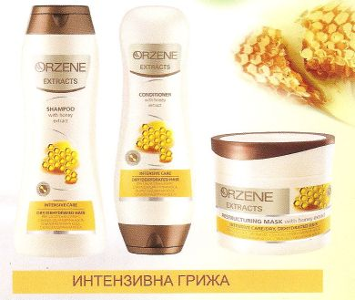 ORZENE Extracts Balsam intensive care