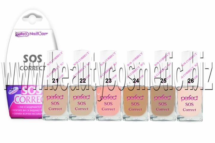 Perfect SOS Correct & nail strengthener