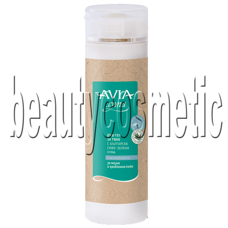 Avia Shower gel with gray-green clay & Peppermint oil