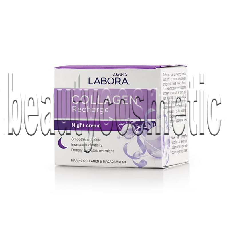 Aroma Labora Collagen Recharge нощен крем
