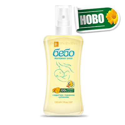 Baby Massage Oil 150ml