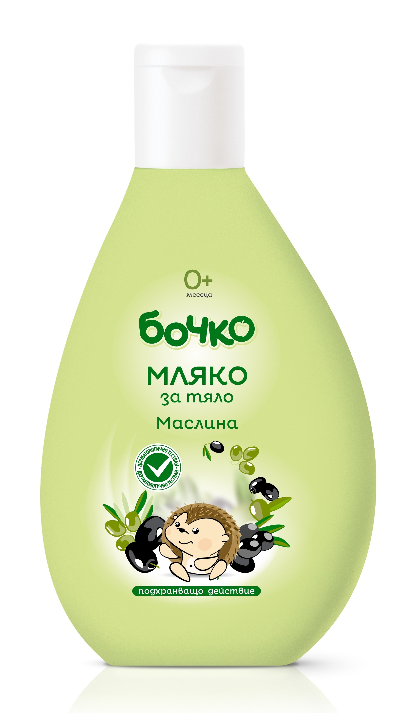 Bochko Baby Body Milk with natural olive oil and panthenol