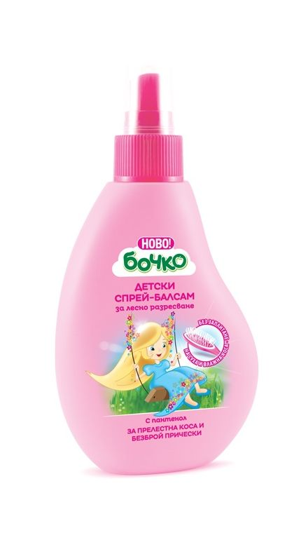 Bochko Children's Spray-Conditioner for easy combing