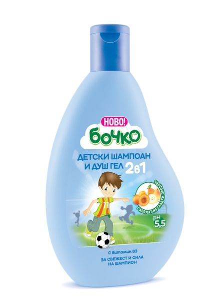 Bochko Children's Shampoo and Shower Gel with Vitamin B3