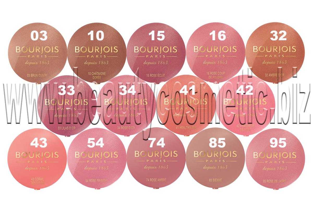 Bourjois Blush Beautycosmetic Online Store