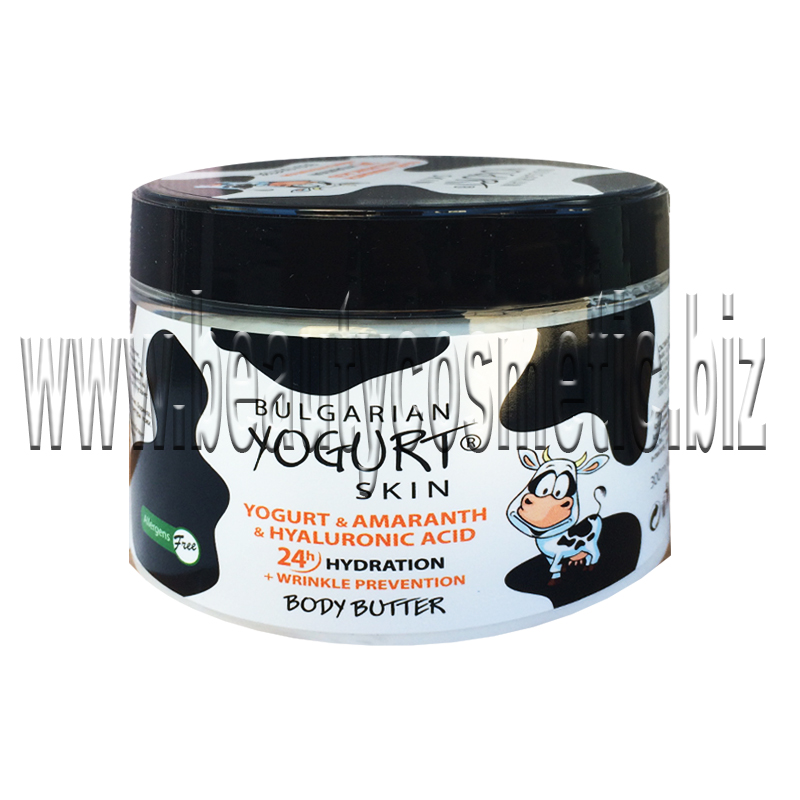 Bulgarian Yogurt Skin body butter