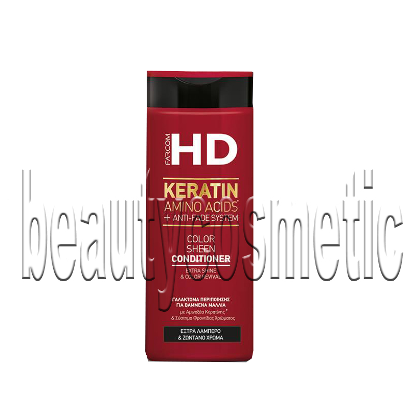 Farcom HD Keratin Color Sheen балсам
