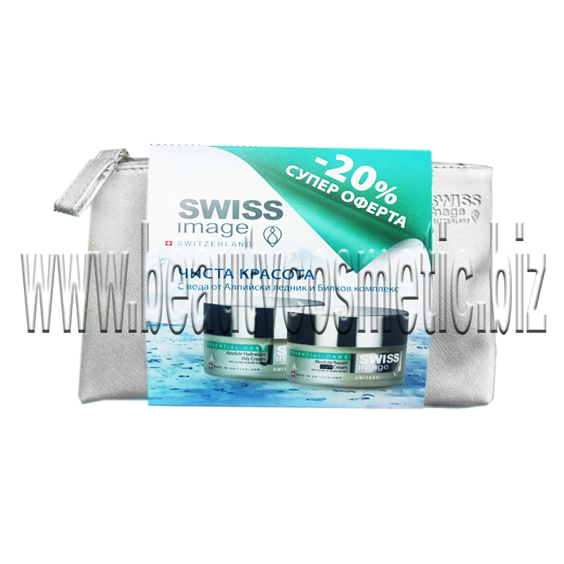 Swiss Image Hydrating Care Gift Kit