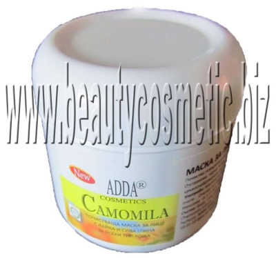 ADDA face mask with chamomile extract