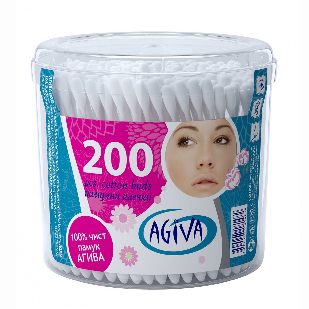 Agiva cotton buds 200 pcs