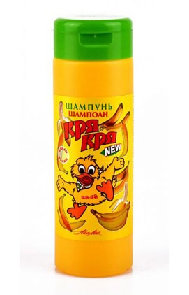 Kids shampoo Banana