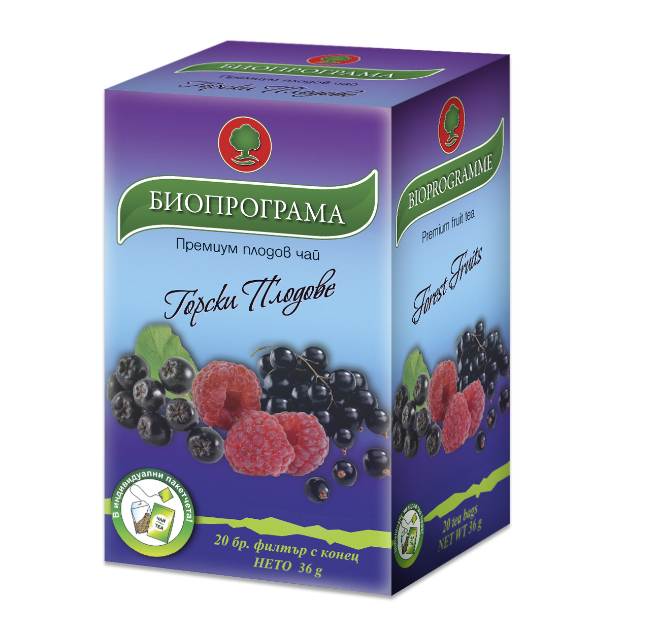 Bioprogram Tea Berries Premium