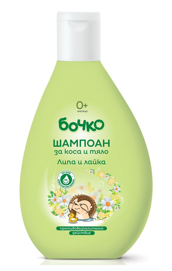 Bochko Shampoo with chamomile and linden 200ml
