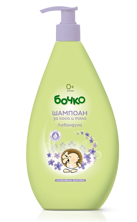 Bochko baby shampoo with lavender 400ml