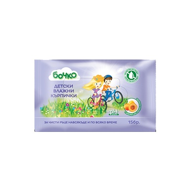 Bochko wet wipes with juicy fruit flavor 15 pieces