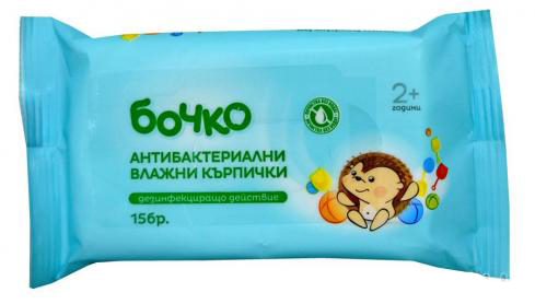BOCHKO Antibacterial wipes 15 pieces
