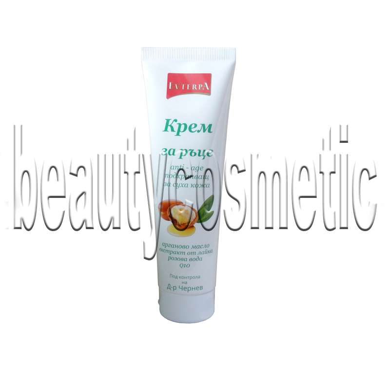 Evterpa Hand Cream with Argan Oil