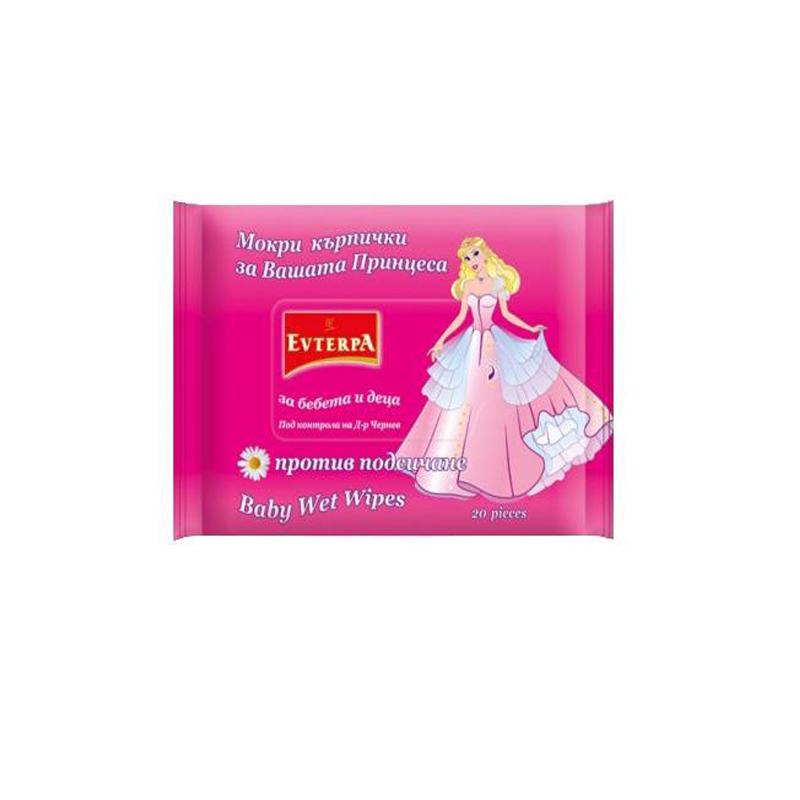Evterpa wipes for babies and children Princess