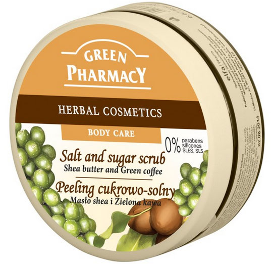 Green Pharmacy Scrub Green coffee & shea butter