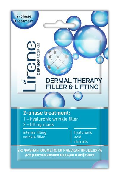 Lirene Dermal Therapy Filler & Lifting двуфазна маска