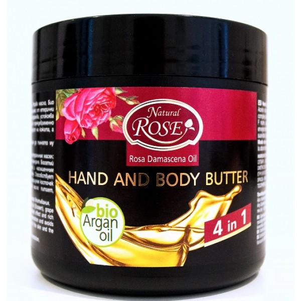 Arsy Cosmetics Butter Hand & Body 4 in 1