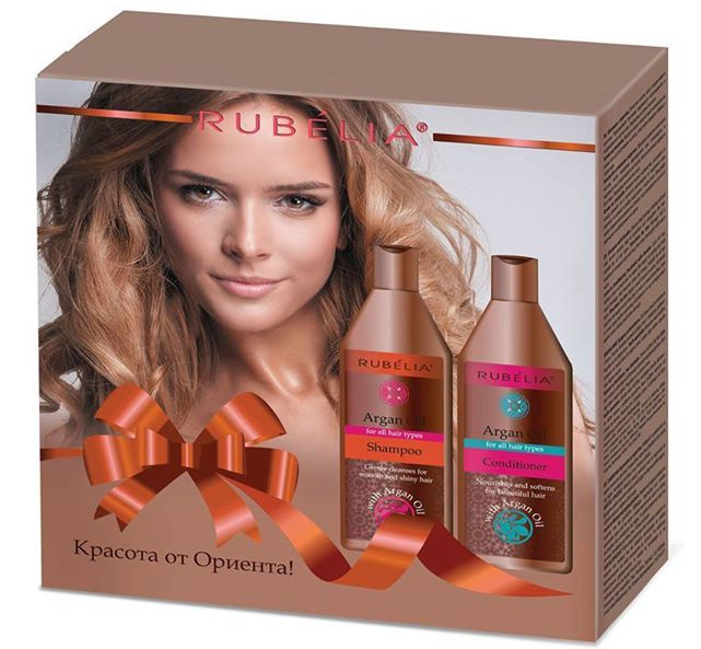 Rubelia Argan Oil gift set
