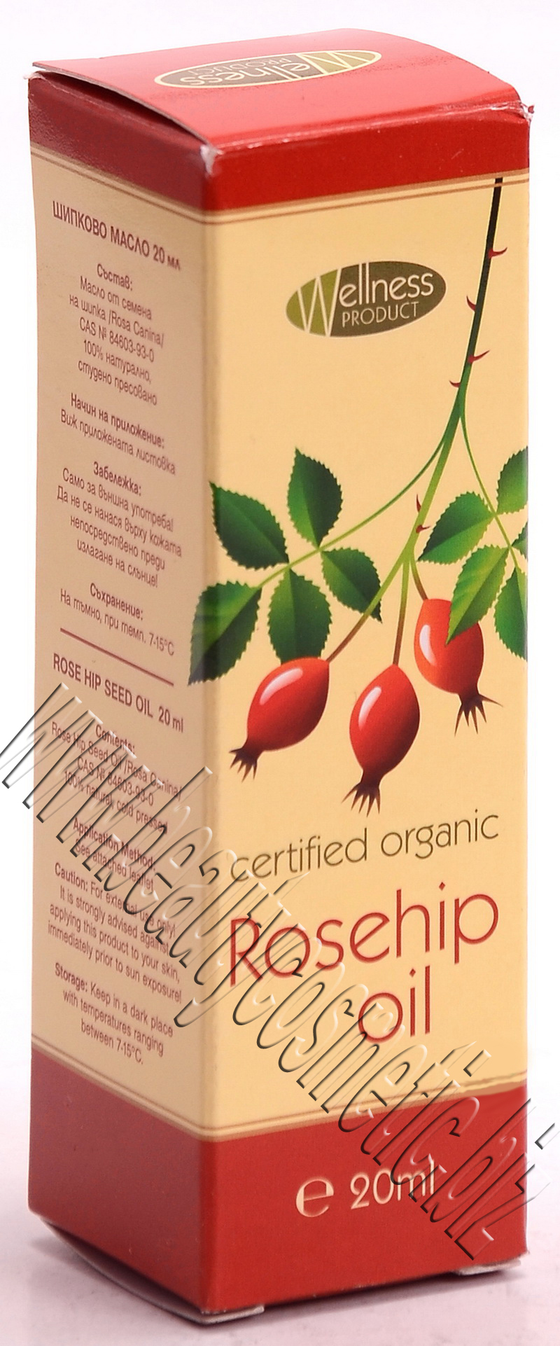 Wellness Club Rosehip oil 50ml