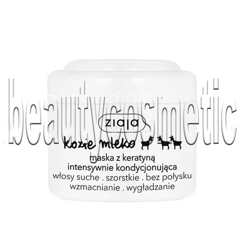 Ziaja Goat's milk repair hair mask Keratin