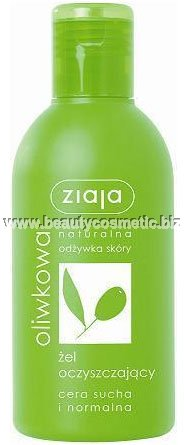 Ziaja Olive cleansing gel for face